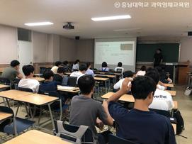 2019년 SW Coding 발표회 & Homecoming Day 2